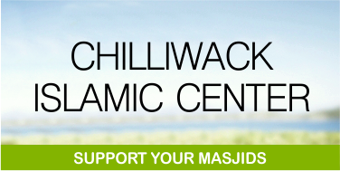 The BC Muslim Association - Official Website | Richmond, BC