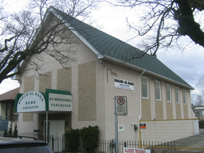 Vancouver Branch
