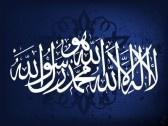 The BCMA New Muslim Care Program