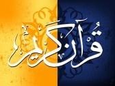 The BC Muslim Association