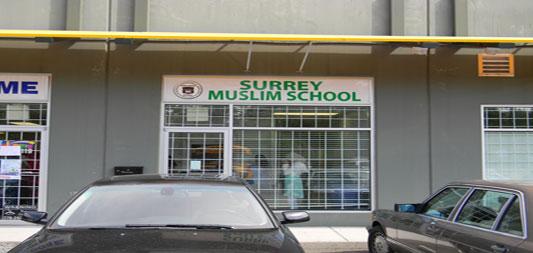 Surrey Muslim School